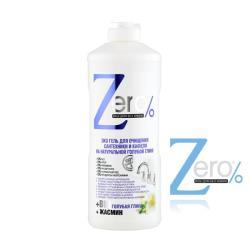 Eco żel do czyszczenia urządzeń sanitarnych i glazury- naturalna błęknitna glinka + jaśmin